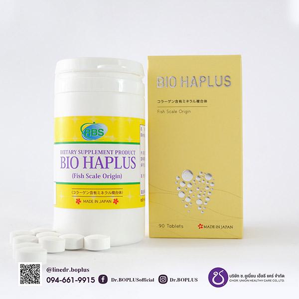 bio-haplus